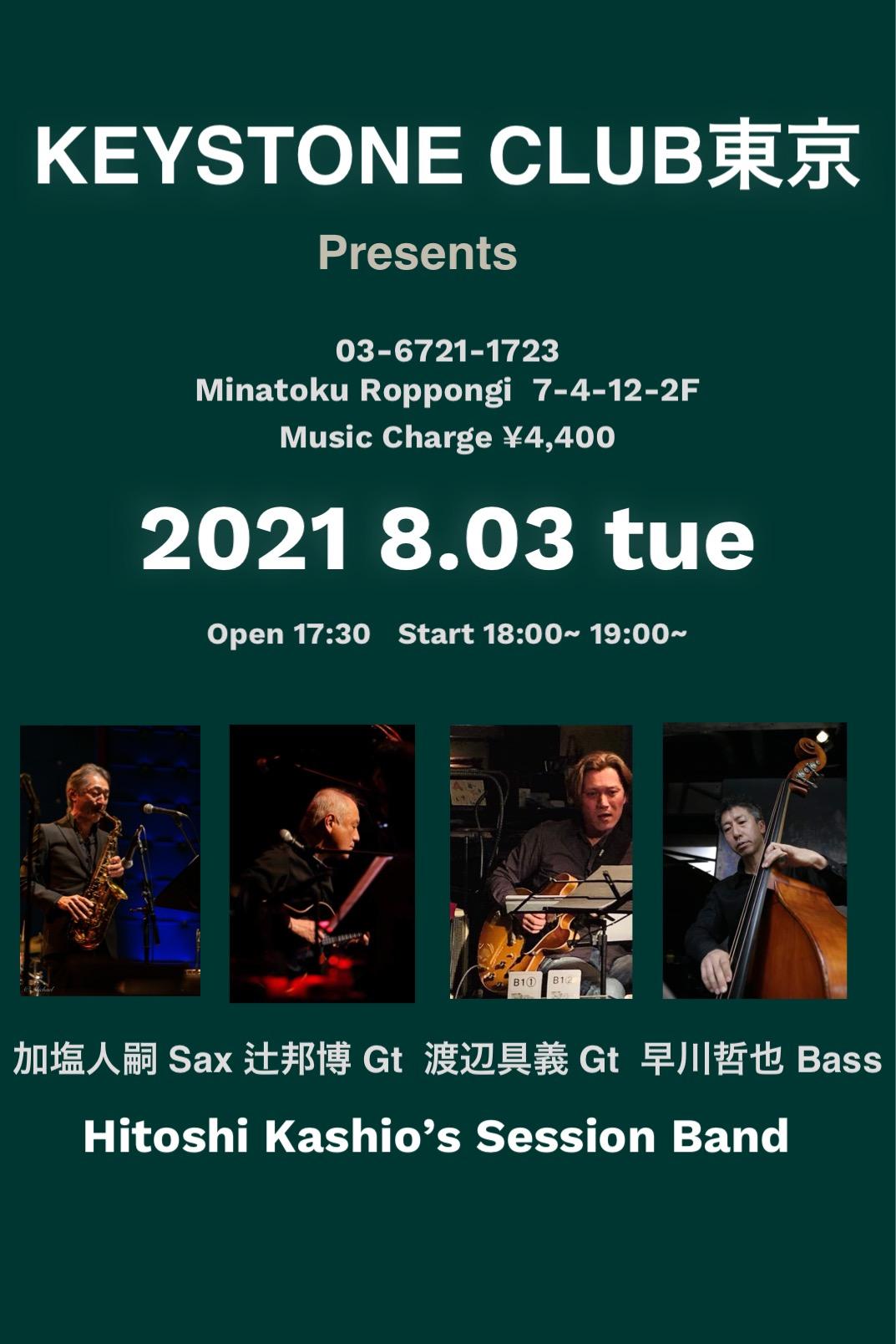 Hitoshi Kashio's Session Band