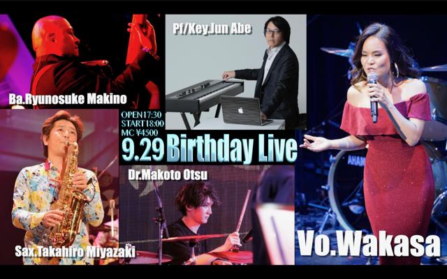 Wakasa Birthday Live
