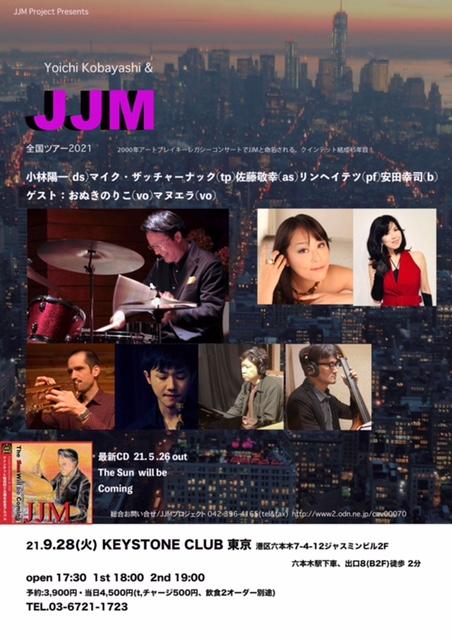 小林陽一&JJM