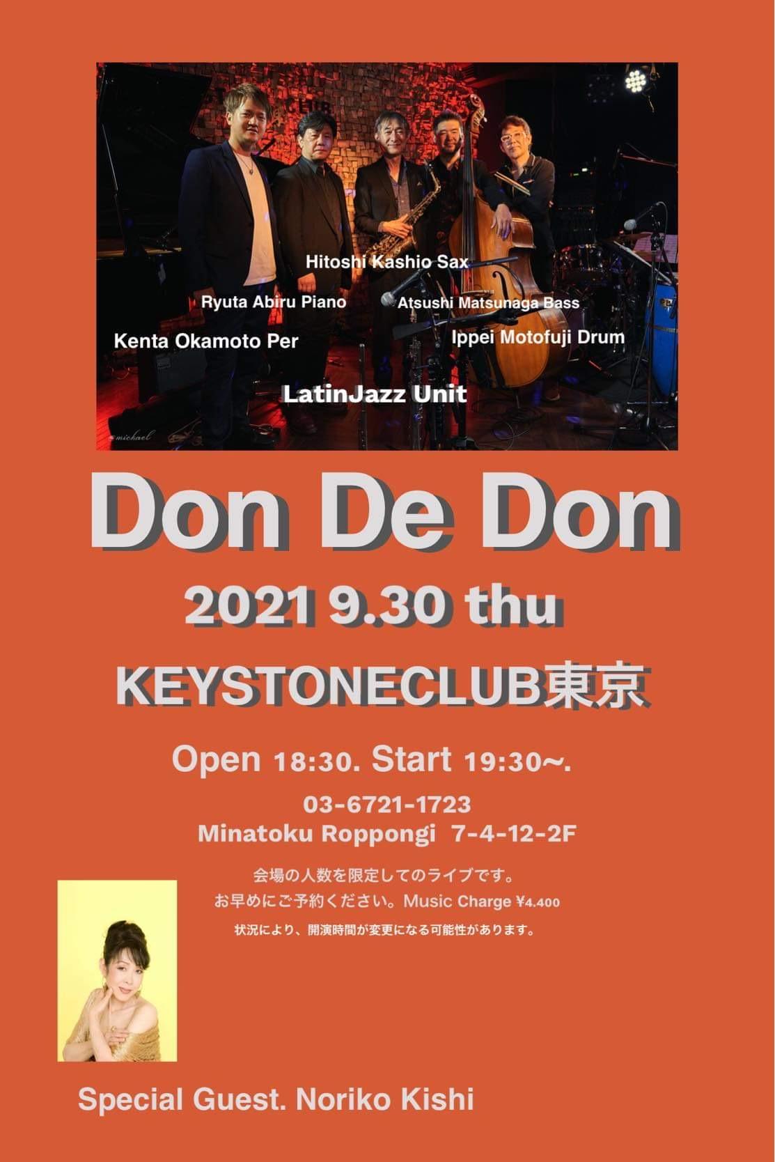 Don De Don