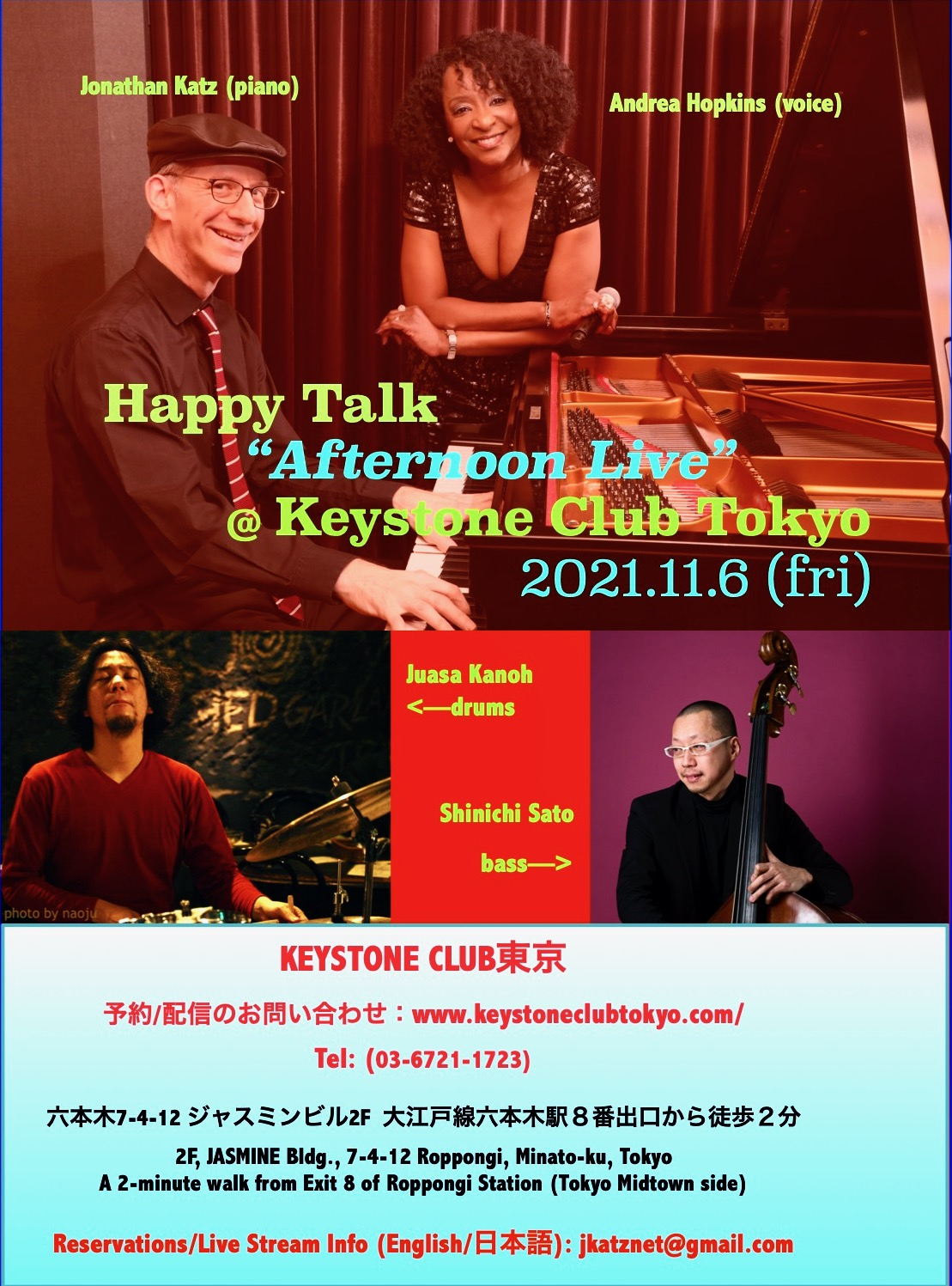 """Happy Talk """"Afternoon Live"""""""