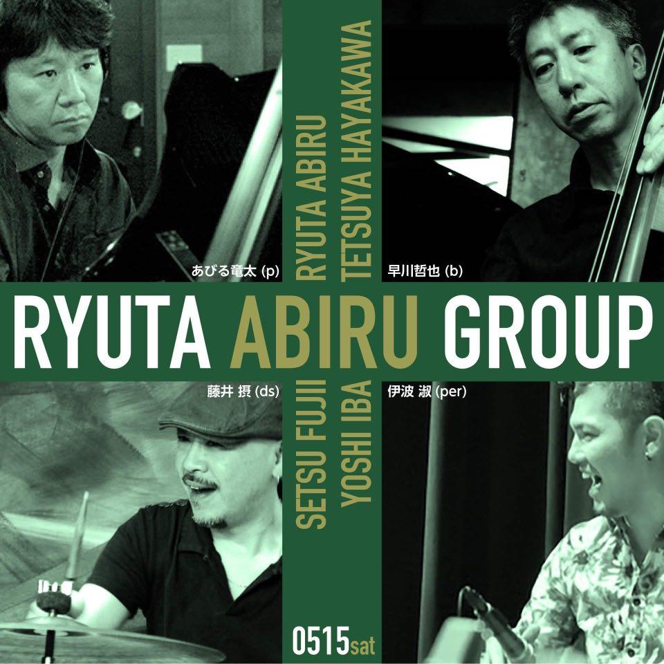 あびる竜太Group
