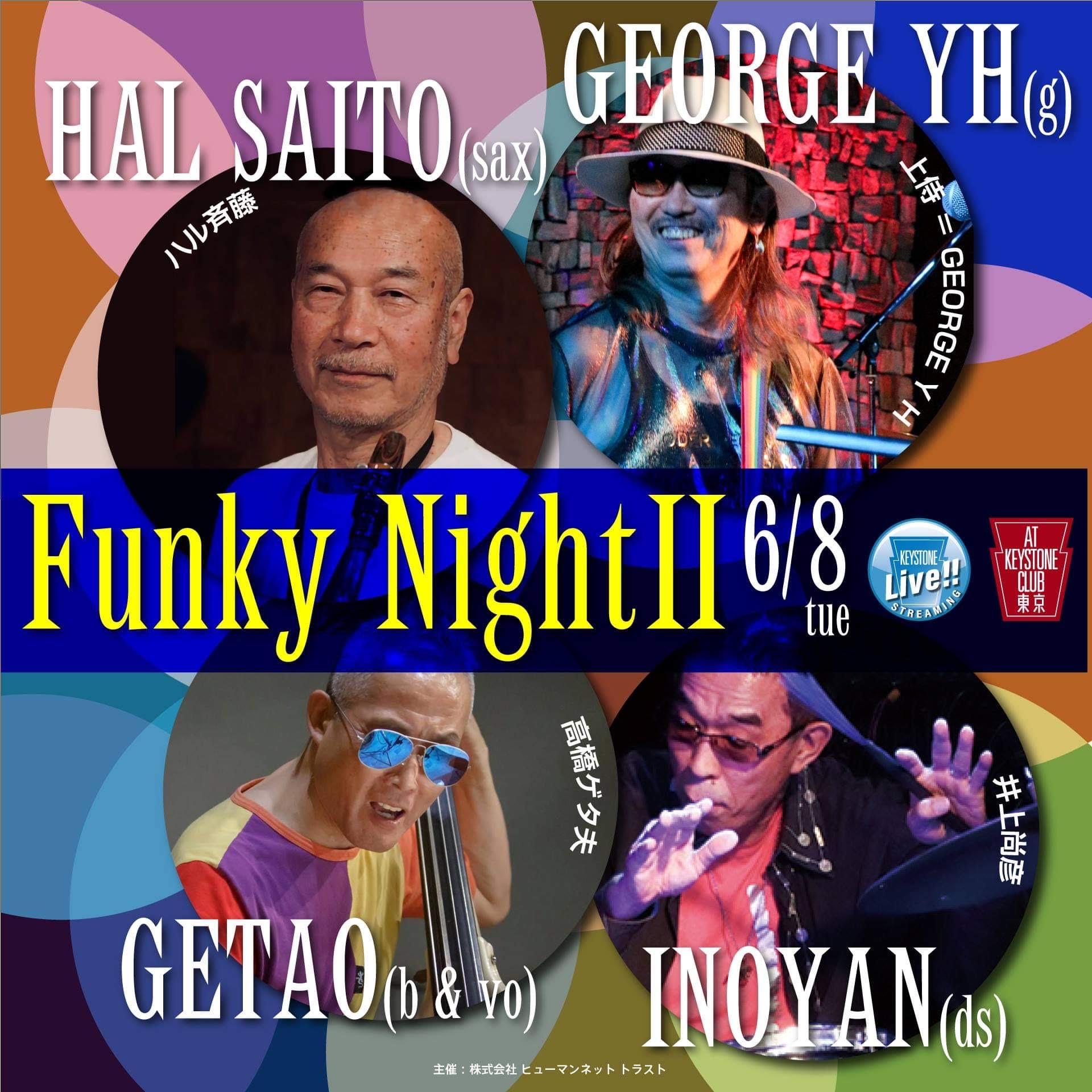 ハル斉藤 Funkey NightⅡ