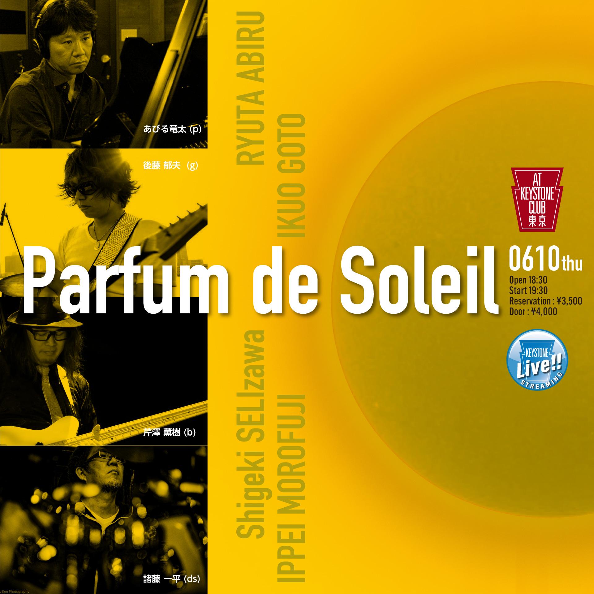 Parfum de Soleil シングル『Broadcasting Highway』 配信記念ライブ
