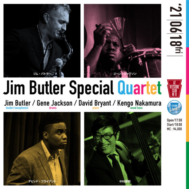 Jim Butler Special Quartet