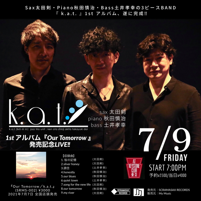 """"""" k.a.t. """" 1st アルバム『Our Tomorrow』発売記念LIVE!!"""