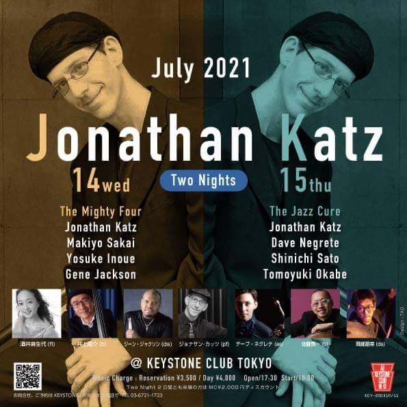 "Jonathan Katz Two Night ""The Jazz Cure"""