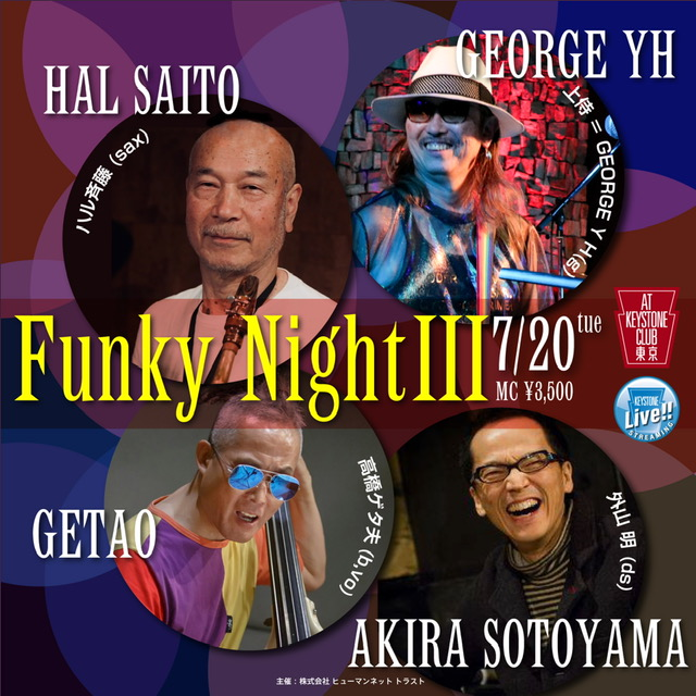 ハル斉藤 Funky night III