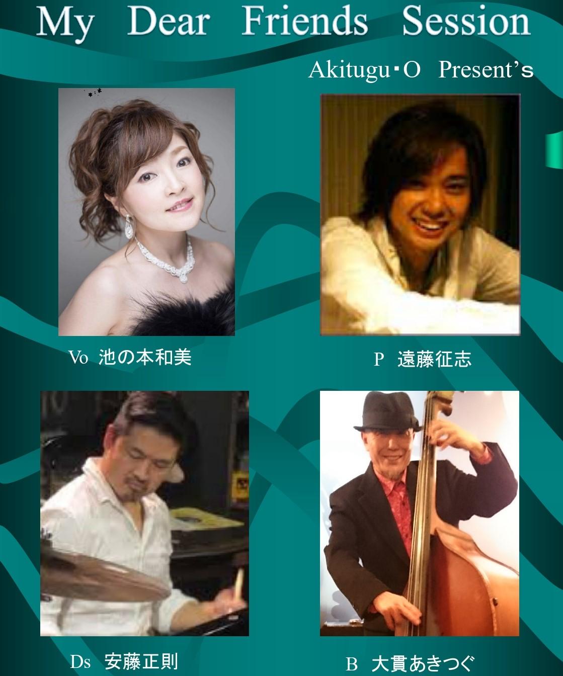 My dear friends session