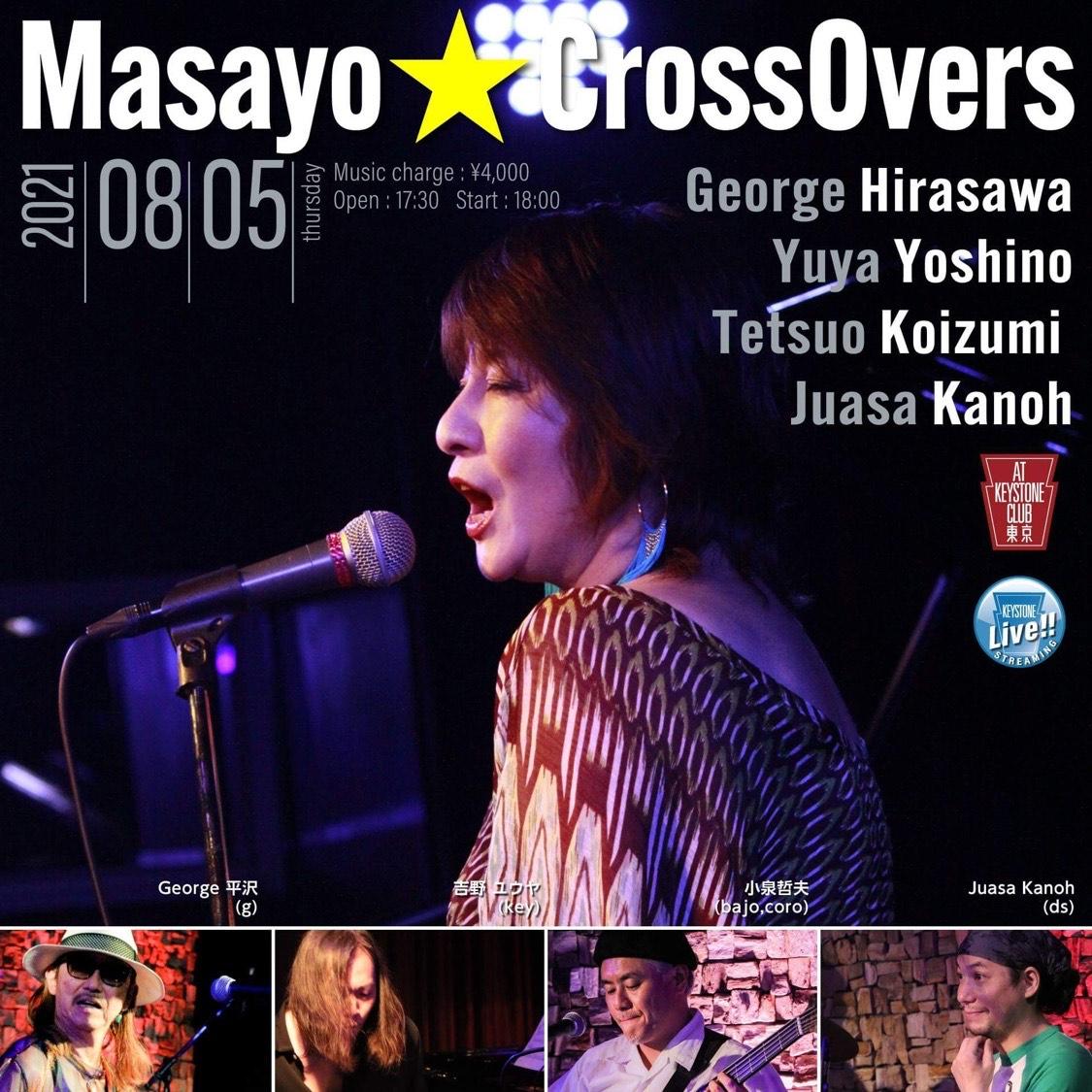Masayo★CrossOvers
