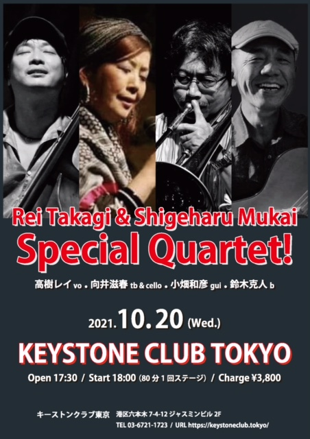 Rei Takagi & Shigeharu Mukai Special Quartet!