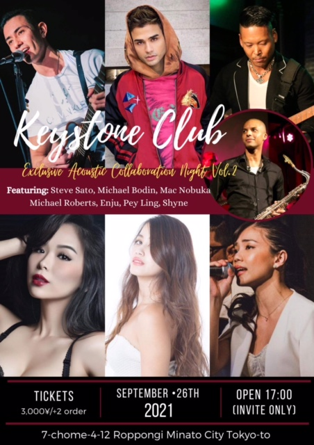 Exclusive Acoustic Collaboration Night Vol.2