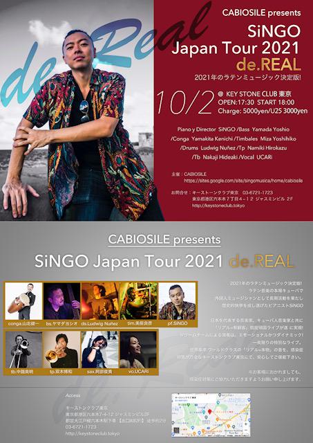 SiNGO ジャパンツアー2021 「デ.レアル 」