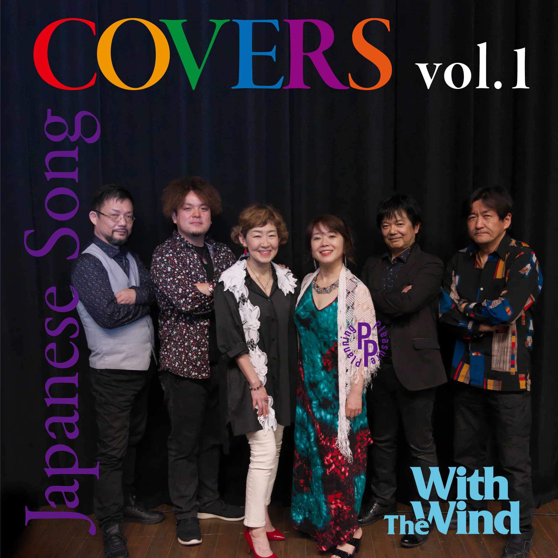 With The Wind / JapaneseSongCovers vol.1 リリースライブ‼
