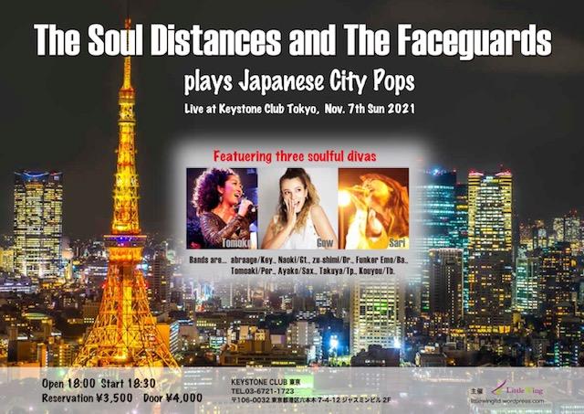 Soul Distances and the Faceguards