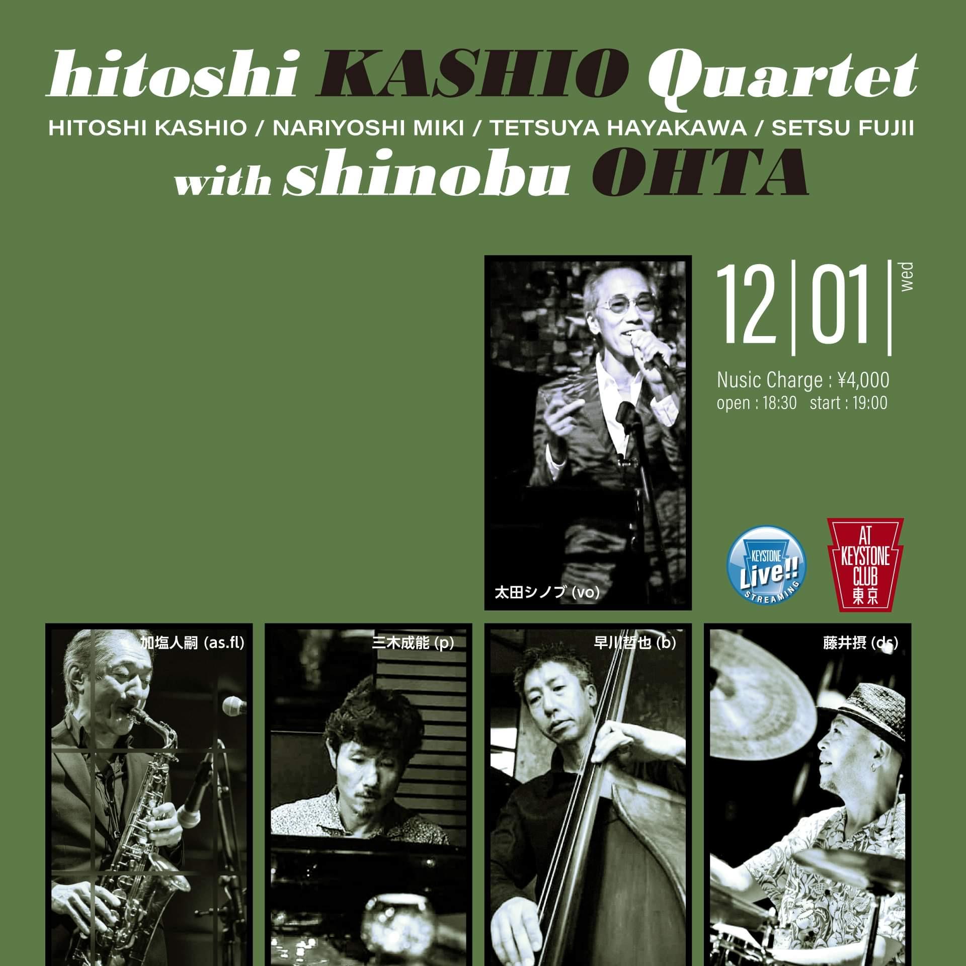 hitoshi KASHIO Quartet with shinobu OHTA